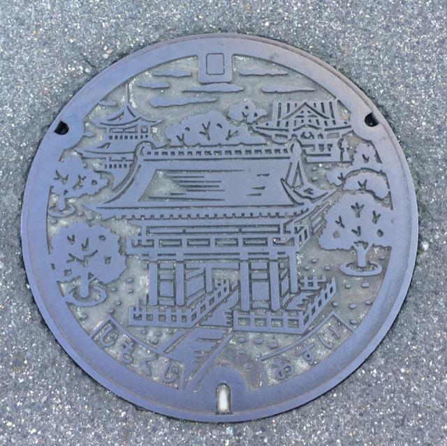 owari_jimokuji-20