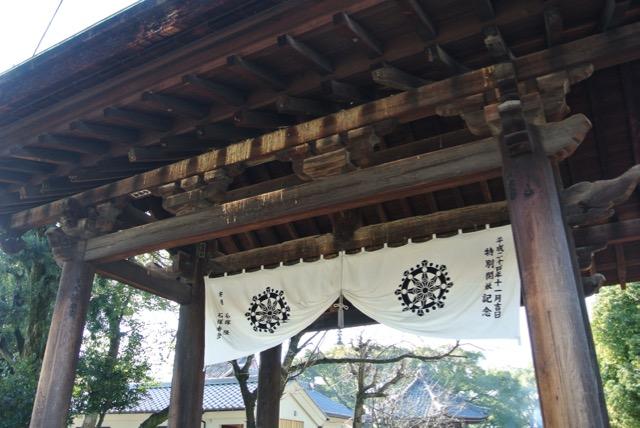 owari_jimokuji-7