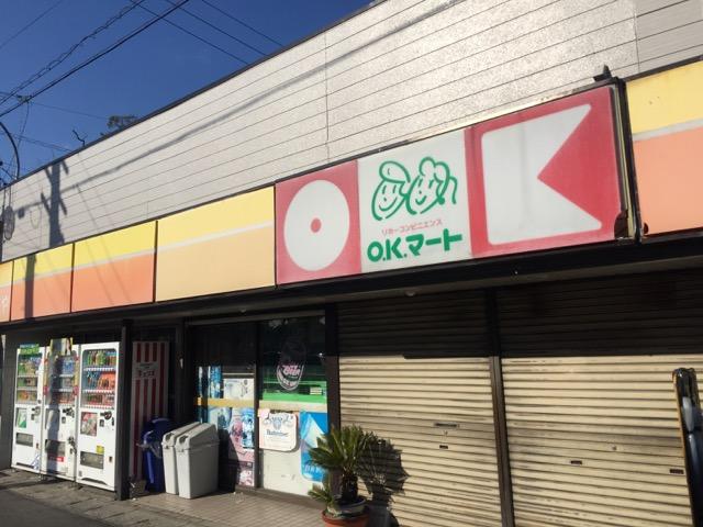 owari_jimokuji-9