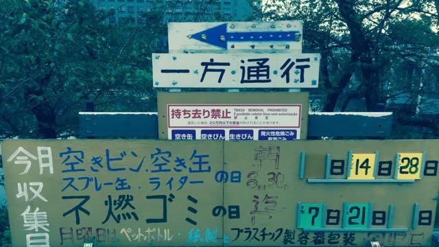 世界に一つの、誰かの字 – 美しい日本のくせ字