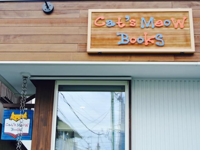 ネコと一緒に考える – 猫本専門店 Cat's Meow Books