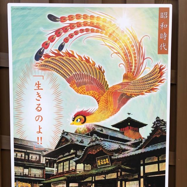 よみがえる昭和SFの残照 – 愛媛県美術館 真鍋博展